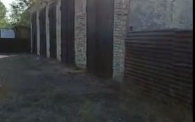 15-комнатный дом, 502 м², 15 сот., Шашубай 19 за 11 млн 〒 в Балхаше