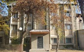 Офис площадью 700 м², Махамбет батыр 5в — ТӨЛЕ БИ за 90 млн 〒 в Таразе