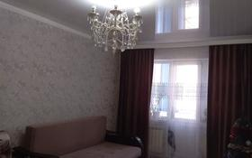 2-комнатная квартира, 43.5 м², 2/4 этаж, Абубакира Кердери 6 — Есет батыра за 7.5 млн 〒 в Актобе, Старый город