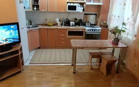 3-комнатная квартира, 69.6 м², 6/10 этаж, 6 микрорайон 2 за 19 млн 〒 в Костанае