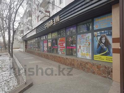 Магазин площадью 785.4 м², Жанасемейская 33 за ~ 84.3 млн 〒 в Семее — фото 5