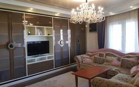 4-комнатная квартира, 165 м², 4/9 этаж помесячно, Желтоксан 1 за 300 000 〒 в Нур-Султане (Астана)