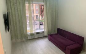 1-комнатная квартира, 36 м², 1/9 этаж помесячно, Е-755 11/2 за 110 000 〒 в Нур-Султане (Астана), Есиль р-н