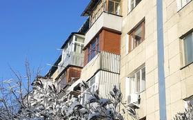 3-комнатная квартира, 68 м², 5/5 этаж, проспект Нурсултана Назарбаева 99 — Казахстанская за 19 млн 〒 в Талдыкоргане