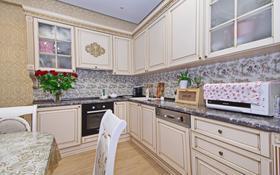 3-комнатная квартира, 81.3 м², 12/21 этаж, Аль-Фараби 21 за 68 млн 〒 в Алматы, Бостандыкский р-н