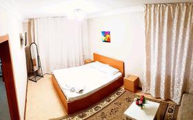 1-комнатная квартира, 34 м², 4 этаж посуточно, Гоголя 49 — Алиханова за 6 000 〒 в Караганде, Казыбек би р-н