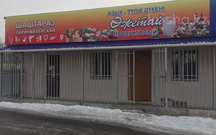Магазин площадью 15 м², мкр Алгабас 1 — Наурызбай батыр за 30 000 〒 в Алматы, Алатауский р-н