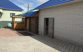6-комнатный дом, 296 м², Международная 1 — Трусова за 35 млн 〒 в Семее