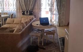 3-комнатная квартира, 100 м², 5/9 этаж, Тишбека Аханова 58 за 50 млн 〒 в Караганде, Казыбек би р-н