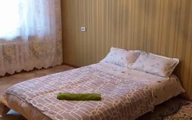 1-комнатная квартира, 45 м², 4/6 этаж посуточно, 8марта 28 за 5 000 〒 в Актобе, Старый город