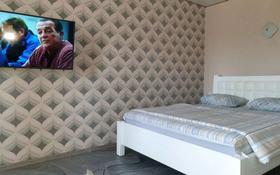 1-комнатная квартира, 39 м², 4/12 этаж посуточно, Казахстан 72 — Кабанбай-Батыра за 12 000 〒 в Усть-Каменогорске