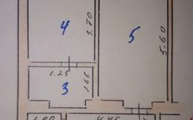 2-комнатная квартира, 47 м², 4/5 этаж, Каратауская улица 37 за 6 млн 〒 в Таразе