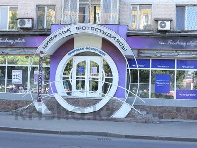 Бутик площадью 21 м², проспект Нурсултана Назарбаева 3 за 80 000 〒 в Усть-Каменогорске