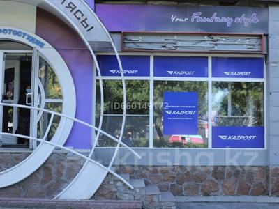 Бутик площадью 21 м², проспект Нурсултана Назарбаева 3 за 80 000 〒 в Усть-Каменогорске — фото 2