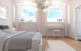 4-комнатная квартира, 183 м², Вена за ~ 367.2 млн 〒