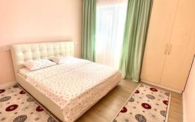 1-комнатная квартира, 60 м², 5/11 этаж по часам, Навои 208/6 за 2 000 〒 в Алматы