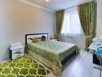 1-комнатная квартира, 46 м², 9/16 этаж посуточно, мкр Мамыр-1 29 за 10 000 〒 в Алматы, Ауэзовский р-н