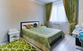 1-комнатная квартира, 46 м², 9/16 этаж посуточно, мкр Мамыр-1 29 за 8 000 〒 в Алматы, Ауэзовский р-н