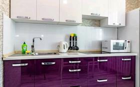1-комнатная квартира, 46 м², 9/16 этаж посуточно, мкр Мамыр-1 29 за 6 000 〒 в Алматы, Ауэзовский р-н