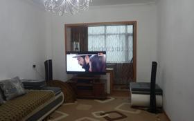 3-комнатная квартира, 70 м², 3/5 этаж, Мкр Алатау за 14.5 млн 〒 в Таразе