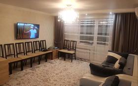 4-комнатная квартира, 100 м², 6/9 этаж, улица Кокжал Барака за 37 млн 〒 в Усть-Каменогорске