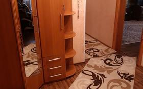 4-комнатная квартира, 90 м², 14/16 этаж, проспект Назарбаева 89/2 — Толстого за 17 млн 〒 в Павлодаре