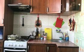 2-комнатная квартира, 50 м², 7/9 этаж, улица Хименко 1 за 14.2 млн 〒 в Петропавловске