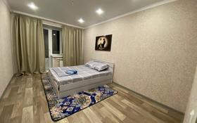 2-комнатная квартира, 65 м², 5/5 этаж посуточно, Акотау 20 за 11 999 〒 в Уральске