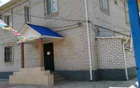 Офис площадью 240 м², Привокзальный-1, Еркинова 5 А — Баймуханова за 55 млн 〒 в Атырау, Привокзальный-1