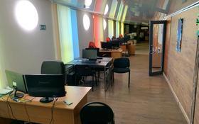 Офис площадью 120 м², Мустафина 9/2 — Гастелло за 3 000 〒 в Караганде, Казыбек би р-н