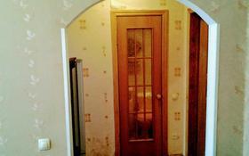1-комнатная квартира, 35 м², 1/5 этаж посуточно, Курмангазы 163 — Евразия за 5 000 〒 в Уральске