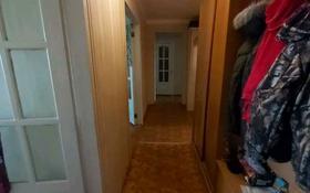 4-комнатная квартира, 90 м², 6/9 этаж, проспект Абая — Ост.Галактика за 18 млн 〒 в Уральске