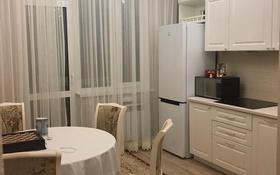 2-комнатная квартира, 80 м², 8 этаж помесячно, Достык 13 за 170 000 〒 в Нур-Султане (Астана), Есиль р-н