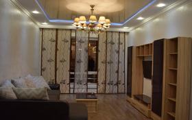 2-комнатная квартира, 112 м², 14/21 этаж поквартально, Аль-Фараби 21 за 450 000 〒 в Алматы, Бостандыкский р-н