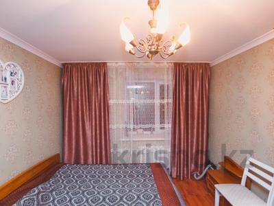 2-комнатная квартира, 54.1 м², 6/9 этаж, Рыскулбекова 16/1 за ~ 18 млн 〒 в Нур-Султане (Астана), Алматы р-н