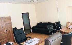 Офис площадью 107 м², 12 мер 45д за 2 000 〒 в Актобе, мкр 12