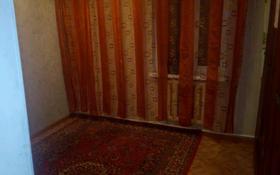 3-комнатный дом, 154 м², 3 сот., Жумысшы 13а — Ташкентская за 8.5 млн 〒 в Актобе, Старый город