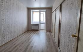 1-комнатная квартира, 34 м², 5/6 этаж, проспект Нурсултана Назарбаева 215 за 10.3 млн 〒 в Костанае