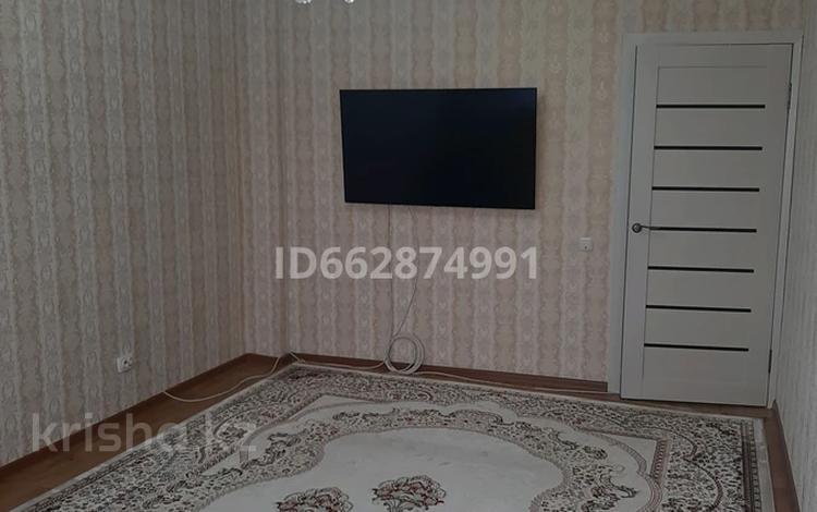 2-комнатная квартира, 70 м², 5/6 этаж, мкр Кокжиек 9 за 21 млн 〒 в Алматы, Жетысуский р-н