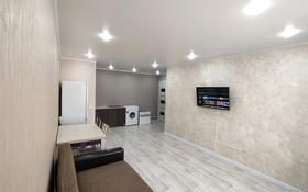 1-комнатная квартира, 39 м², 9/9 этаж, Мухтара Ауэзова за 12.9 млн 〒 в Кокшетау
