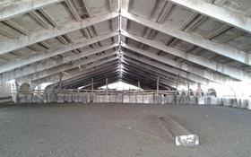 Животноводческую ферму за 13.5 млн 〒 в Бескарагае