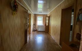 4-комнатный дом, 98 м², 13 сот., 8 марта 45/2 — Ауэзова за 43 млн 〒 в Кокшетау