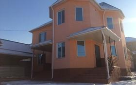 7-комнатный дом помесячно, 300 м², 8 сот., Мкр Самал 1 10 за 350 000 〒 в Шымкенте