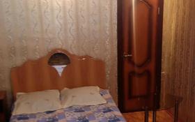 1-комнатная квартира, 35 м², 1/4 этаж по часам, проспект Нурсултана Назарбаева 222 — Проспект Абая за 1 000 〒 в Уральске