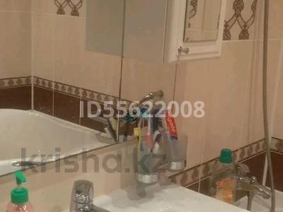 7-комнатный дом, 326 м², 16 сот., 24-й микрорайон 72 за 20 млн 〒 в Лисаковске — фото 16