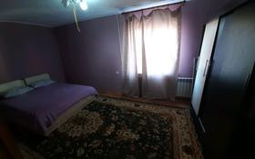 3-комнатная квартира, 70 м², 1 этаж посуточно, улица Алимжанова — улица Желтоксан за 10 000 〒 в Балхаше