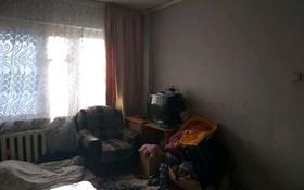 1-комнатная квартира, 36.1 м², 1/5 этаж, улица Воинская за 5 млн 〒 в Таразе