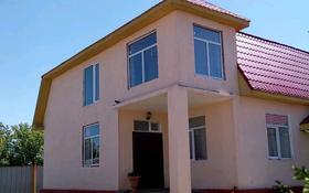 4-комнатный дом, 108 м², 15 сот., Конституций 31/2 за 23 млн 〒 в Нур-Султане (Астана)