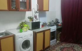 1-комнатная квартира, 40 м², 6/9 этаж, мкр Зердели (Алгабас-6), Мкр Зердели (Алгабас-6) за 13 млн 〒 в Алматы, Алатауский р-н