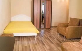 1-комнатная квартира, 36 м², 1/5 этаж посуточно, Маншук Маметовой 54 за 8 000 〒 в Уральске